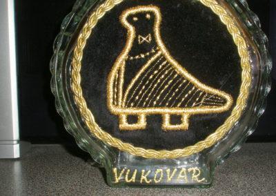 Suveniri Vukovar Zagreb